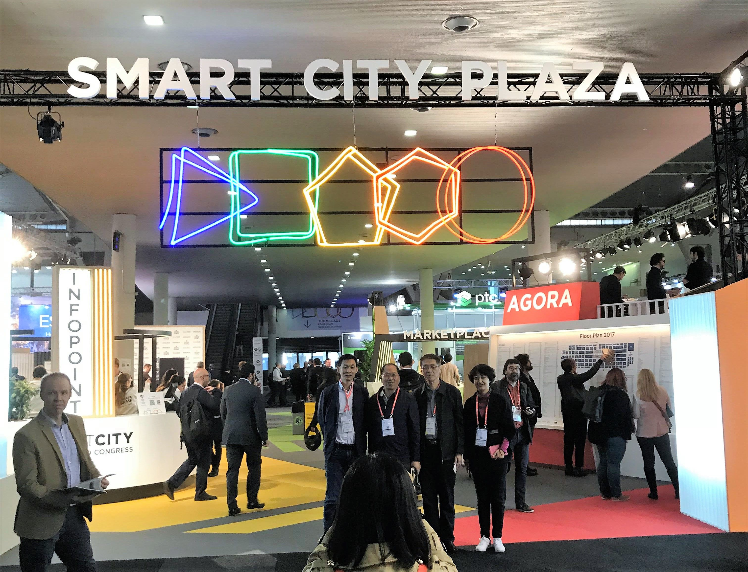 Odoo BHC SmartCities